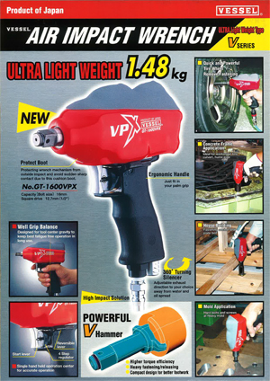 Air impact wrench GT-1600VPX