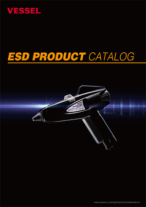 ESD product catalog