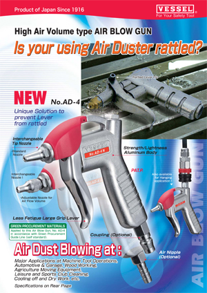 Air Dusters AD-4 series
