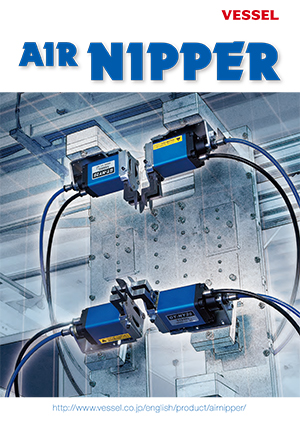 air nipper catalog