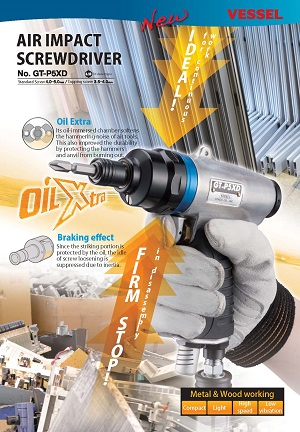 Oil Xtra Air Screwdriver GT-P5XD