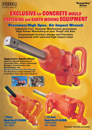 Air impact wrench Orange Boy