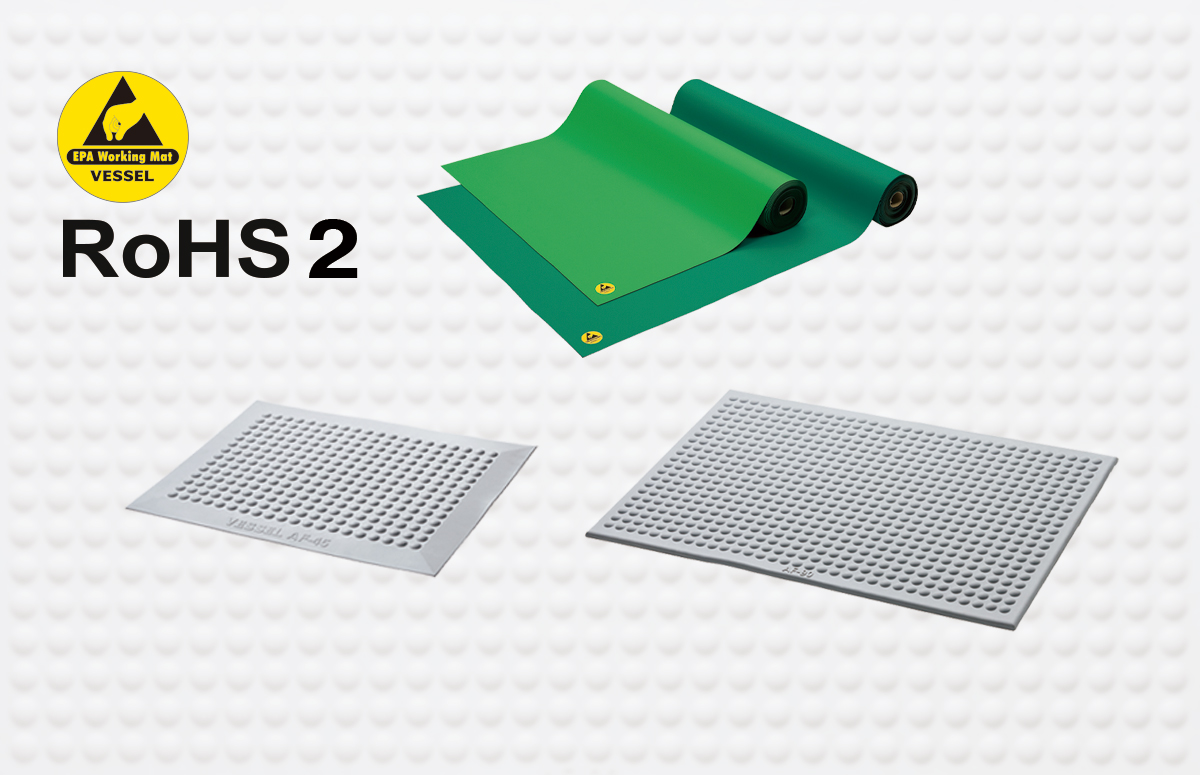 RoHS2 supported conductive mat series
